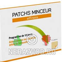 пластырь Effiness Patch Minceur