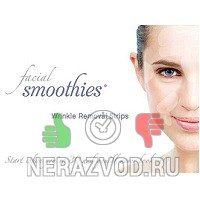 Патчи Facial Smoothies