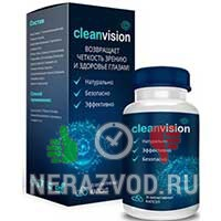 капсулы Cleanvision