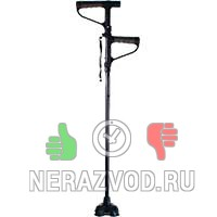 трость Walking Stick