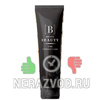 крем Black Ginger Intense Care