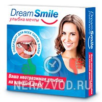 виниры Dream Smile